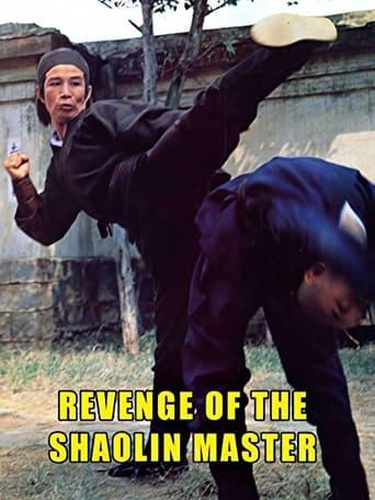 Poster of Revenge of a Shaolin Master