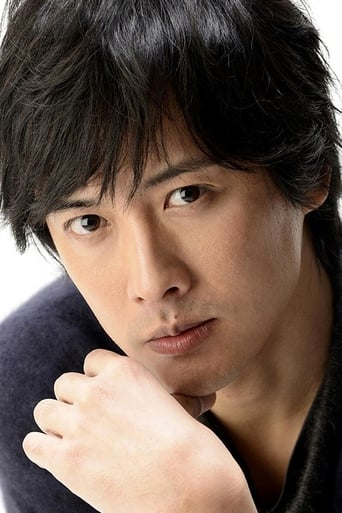 Image of Shunsuke Nakamura