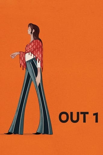 Poster of Out 1