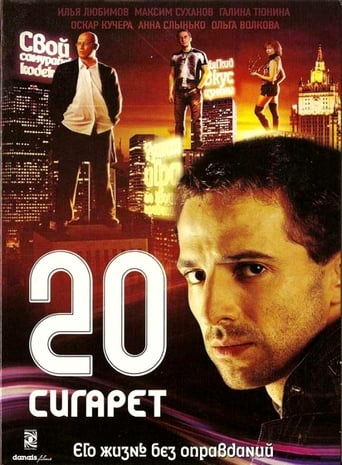 Poster of 20 cigarettes