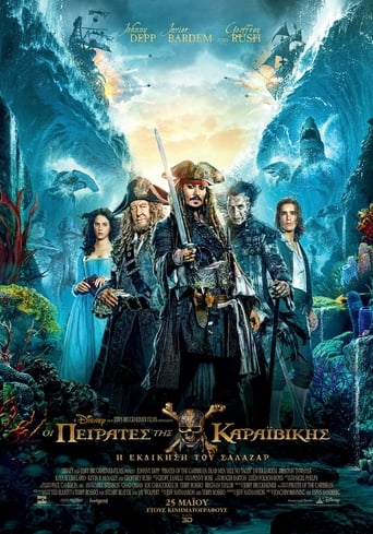 Pirates Of The Caribbean: Dead Men Tell No Tales  - Tainies OnLine | Greek Subs