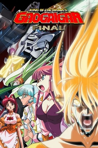 Poster of King of the Braves GaoGaiGar FINAL
