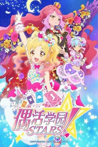 Poster of Aikatsu Stars!