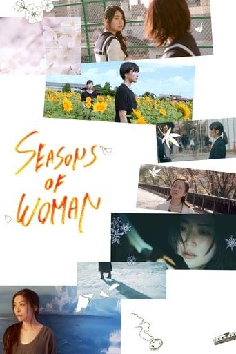 Poster of SEASONS OF WOMAN