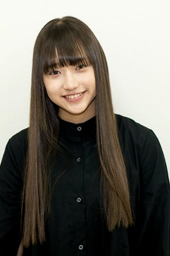 Image of Ayana Shiramoto