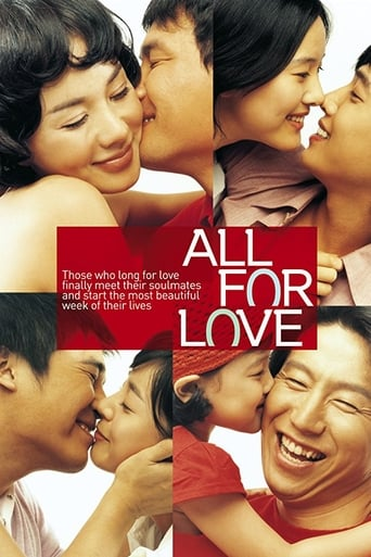 All for Love