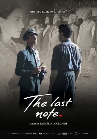 Poster of The Last Note