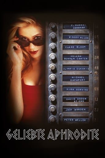 Filmplakat von Geliebte Aphrodite