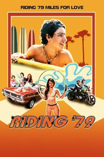 Poster of Riding 79