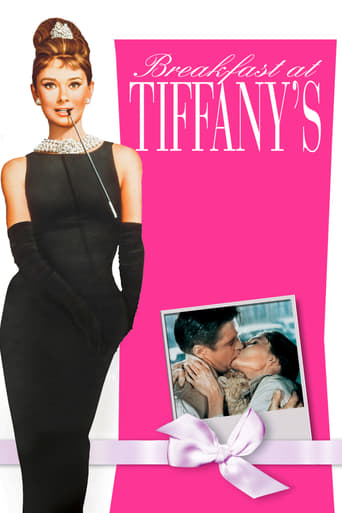 Poster of Breakfast at Tiffany's