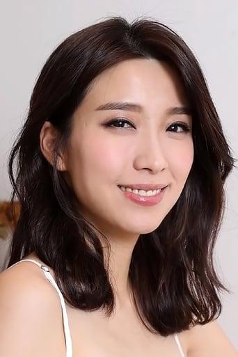 Image of Elaine Yiu