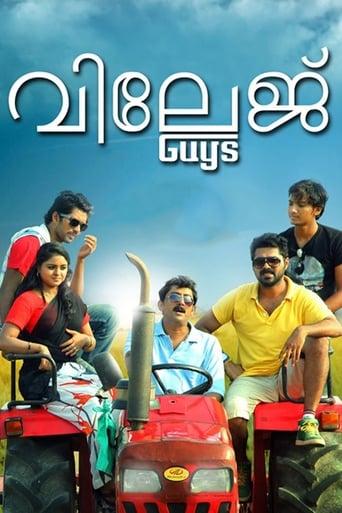 Poster of Village Guys