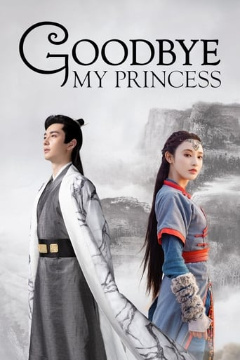 Poster of Good Bye My Princess