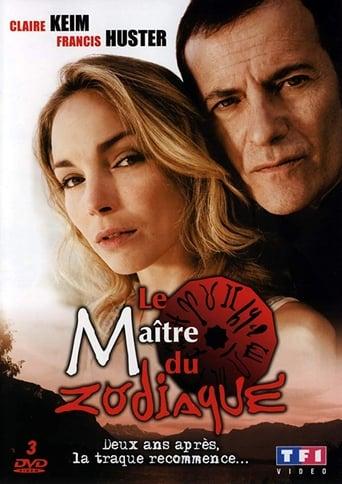 Poster of Le maître du Zodiaque