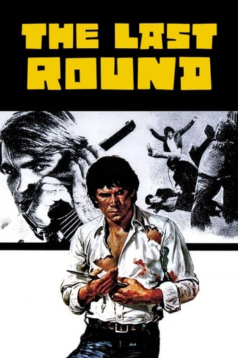 Poster of The Last Round