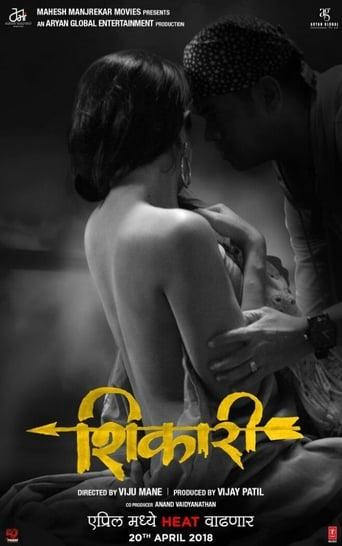 Poster of Shikari