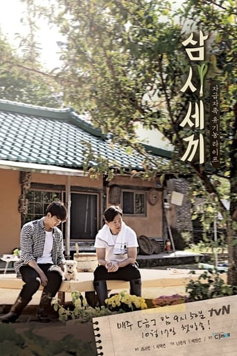 Poster of Three Meals a Day: Jeongseon Village