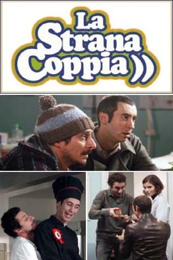 Poster of La strana coppia