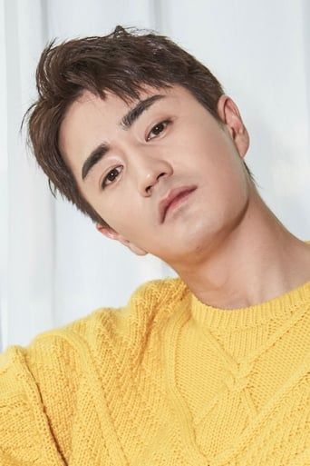 Image of Yang Le