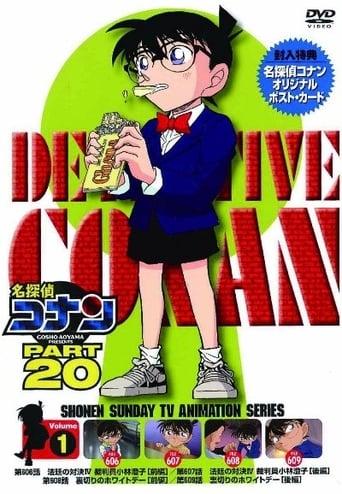 Temporada 20 (2011)