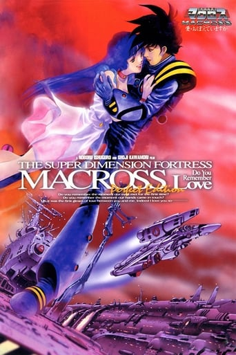 Poster of Macross: Do You Remember Love?