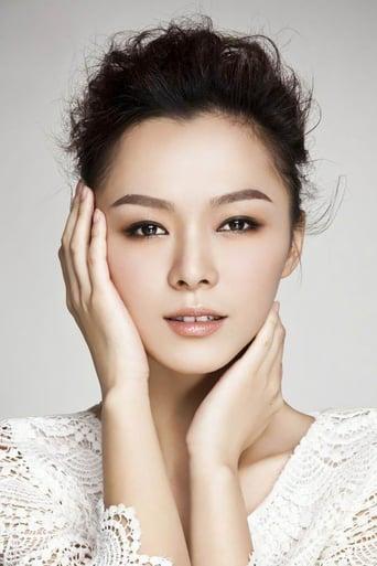 Image of Cheng Yi