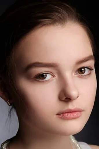 Image of Veronika Amirkhanova