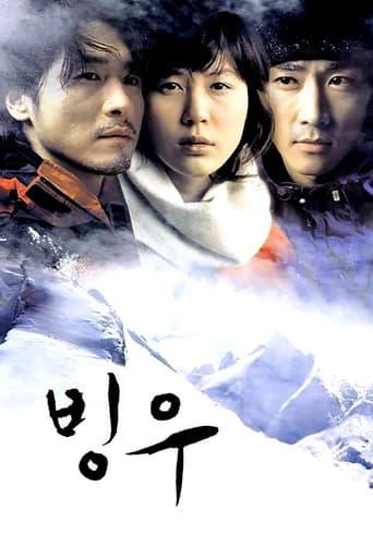Poster of Ice Rain