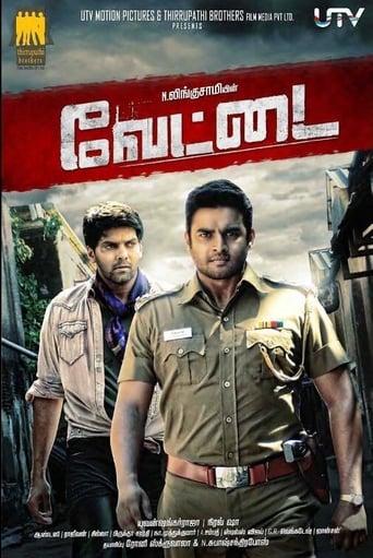 Poster of Vettai