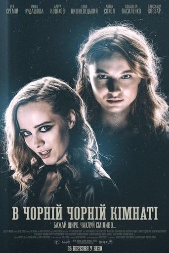 Poster of In a Dark, Dark Room