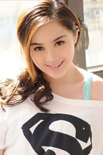 Image of Ashina Kwok