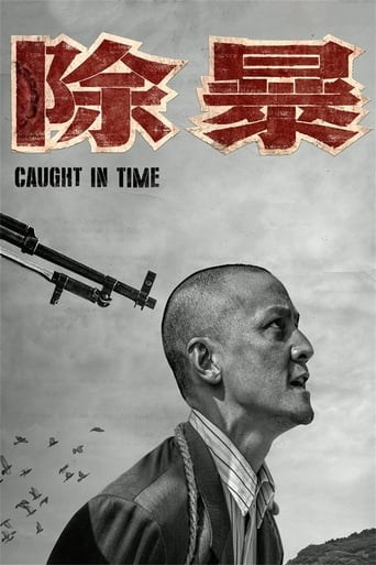 Poster of Caught in Time