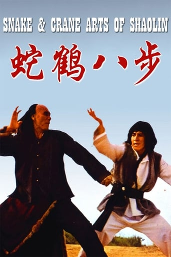 Poster of Snake and Crane Arts of Shaolin