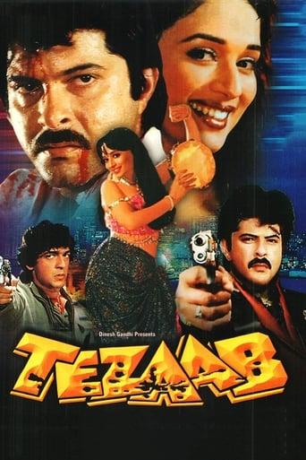Tezaab