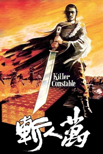 Poster of Killer Constable