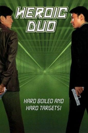 Poster of Heroic Duo