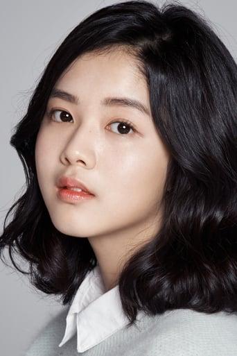 Image of Roh Jeong-eui