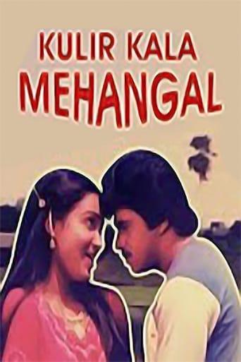 Kulirkaala Megangal poster