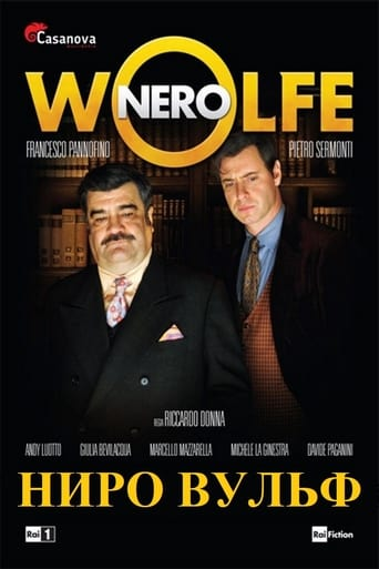 Poster of Nero Wolfe