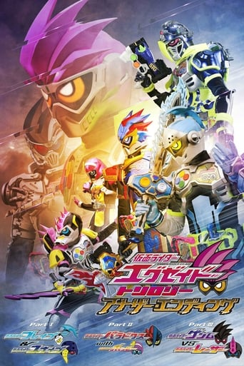 Play Kamen Rider Ex-Aid Trilogy: Another Ending
