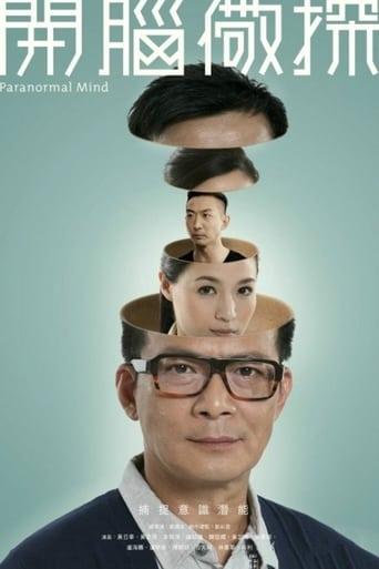 Poster of Thủ Phạm Bí Ẩn