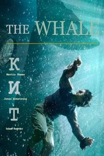 Poster of Кит