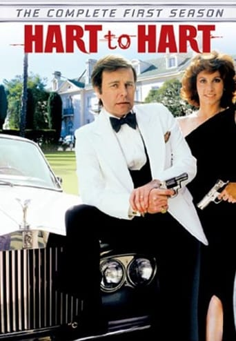 Temporada 1 (1979)