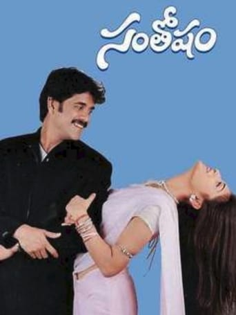 Poster of సంతోషం
