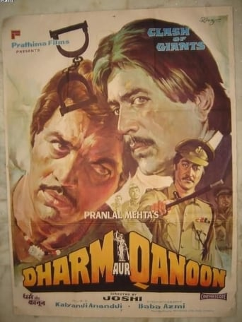 Poster of Dharm Aur Qanoon