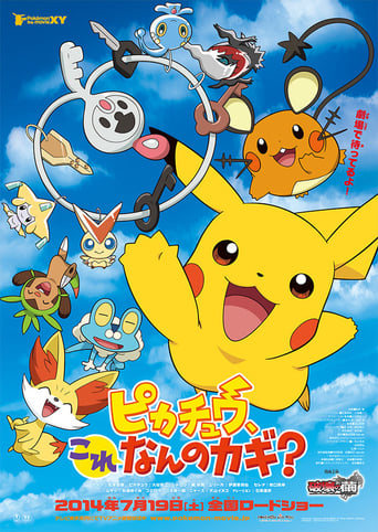 Poster of Pikachu, What's This Key?