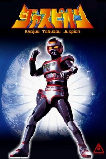 Poster of Kyojuu Tokusou Juspion