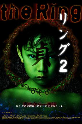 Poster of Kruh 2
