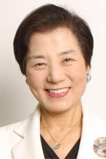 Image of Yoshiko Shinohara
