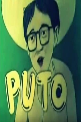 Poster of Puto